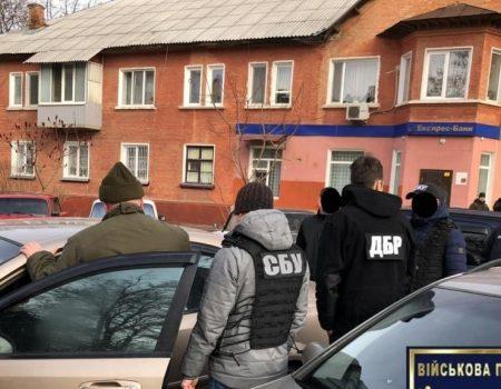 У Кропивницькому чоловік погрожував дружині рушницею. ФОТО
