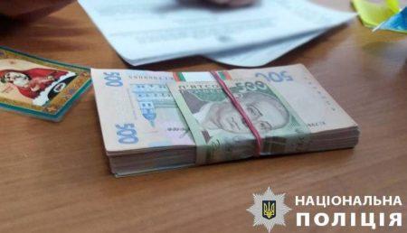 55 тисяч за дозвіл на МАФ: деталі підозри чиновнику РДА з Кіровоградщини