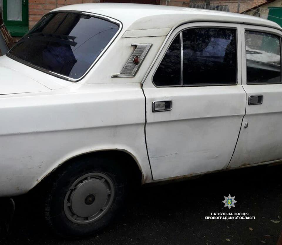 Без Купюр Водія, який зіткнувся з маршруткою та втік з місця події, знайшли патрульні Кримінал  поліція Кропивницький ДТП