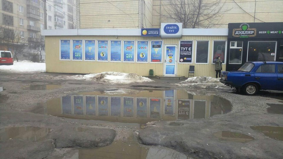 Без Купюр Кропивницький - За кермом - Кропивничанин через петицію добивається ремонту дороги на зупинці маршрутки №113 Фотографія 1