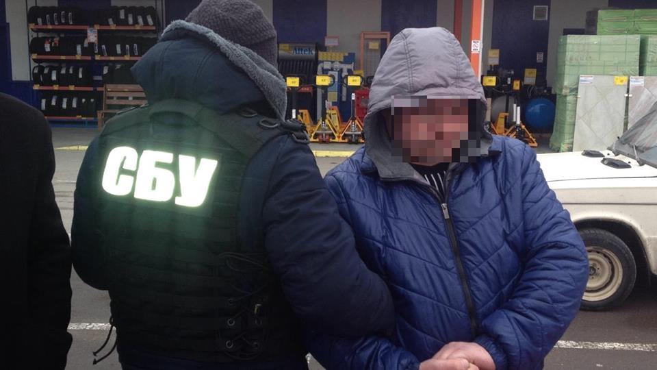 В СБУ повідомили деталі затримання  посадовця юстиції за підозрою в хабарництві . ФОТО 2
