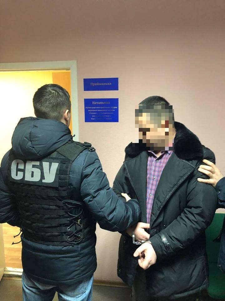В СБУ повідомили деталі затримання  посадовця юстиції за підозрою в хабарництві . ФОТО 1