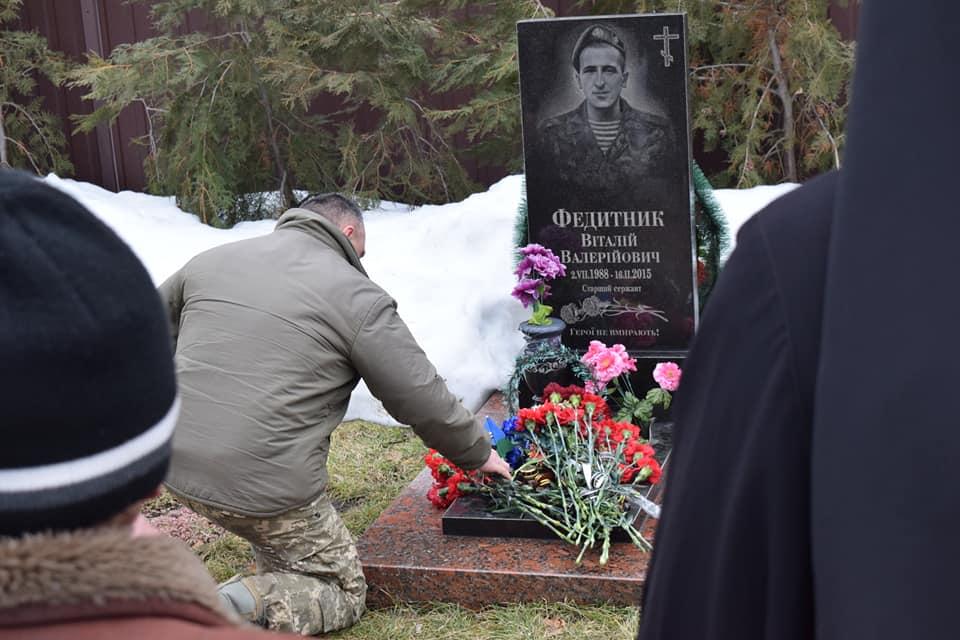 Без Купюр | Війна | У Кропивницькому вшанували полеглих під Дебальцевим. ФОТО 3