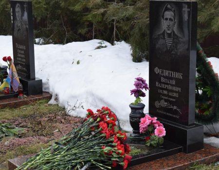 У Кропивницькому вшанували полеглих під Дебальцево. ФОТО