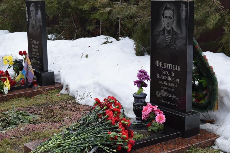 Без Купюр | Війна | У Кропивницькому вшанували полеглих під Дебальцевим. ФОТО 2