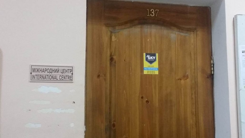 Щодо ситуації в Донецькому медвиші відкрито низку кримінальних проваджень: що відомо - 2 - Найважливiше - Без Купюр