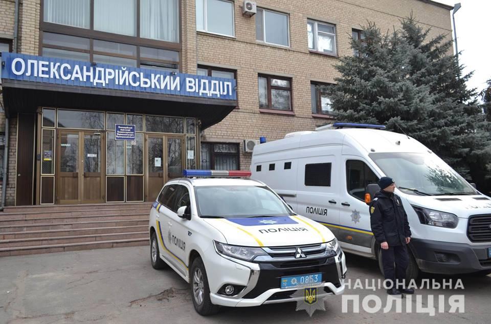 В Олександрії розпочав роботу ізолятор тимчасового тримання. ФОТО - 1 - Кримінал - Без Купюр