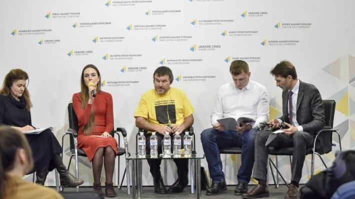 Без Купюр Розслідування справ Майдану свідомо затягують – адвокати постраждалих Україна сьогодні  Кропивницький Євромайдан