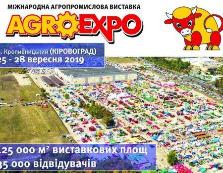 Агропромислова виставка AGROEXPO оголошує конкурс ідей. ВІДЕО