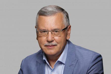 Кандидат у Президенти Анатолій Гриценко зустрінеться з жителями Кропивницького та області