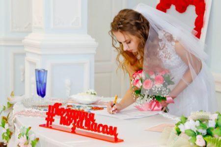 На Кіровоградщині у День Закоханих одружились 69 пар