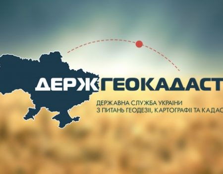 На Кіровоградщині агропідприємство підозрює спробу недопущення до земельного аукціону