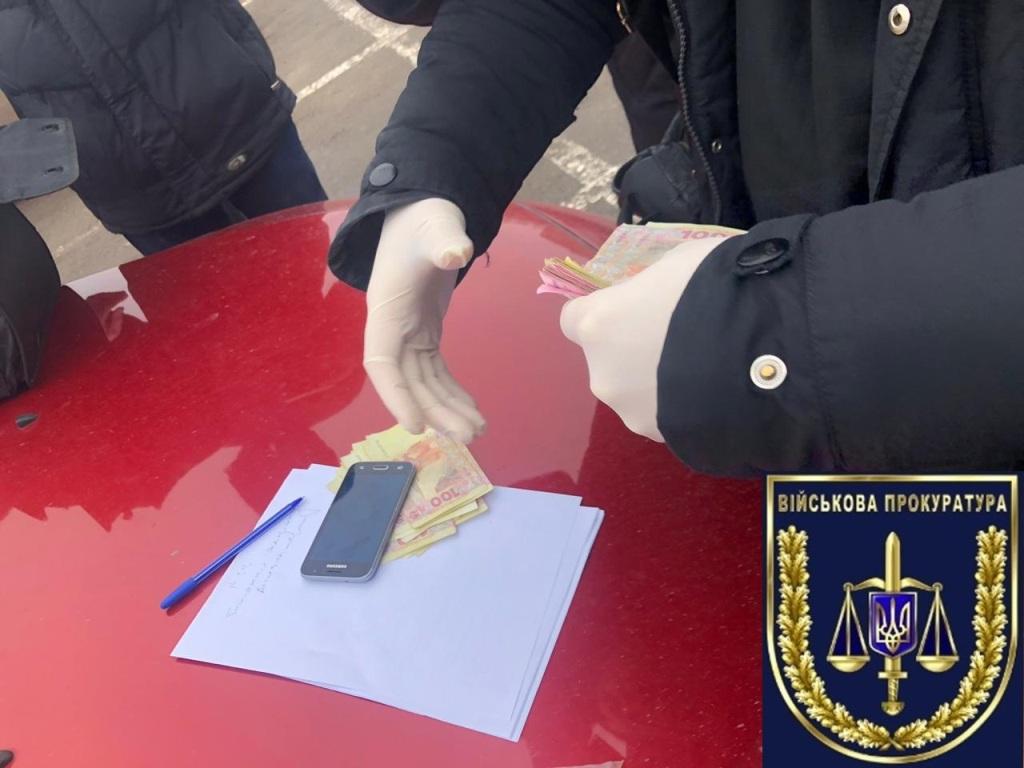 На Кіровоградщині за підозрою в хабарництві затримали посадовця юстиції. ФОТО - 2 - Корупція - Без Купюр
