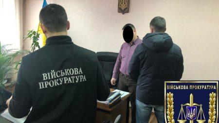 У Кропивницькому суд обрав запобіжний захід посадовцю юстиції, підозрюваному в хабарництві