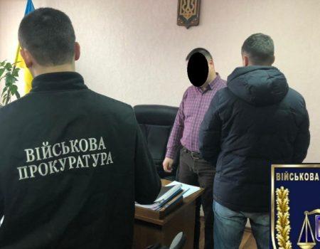 Посадовець управління юстиції, підозрюваний в хабарництві, вийшов на роботу