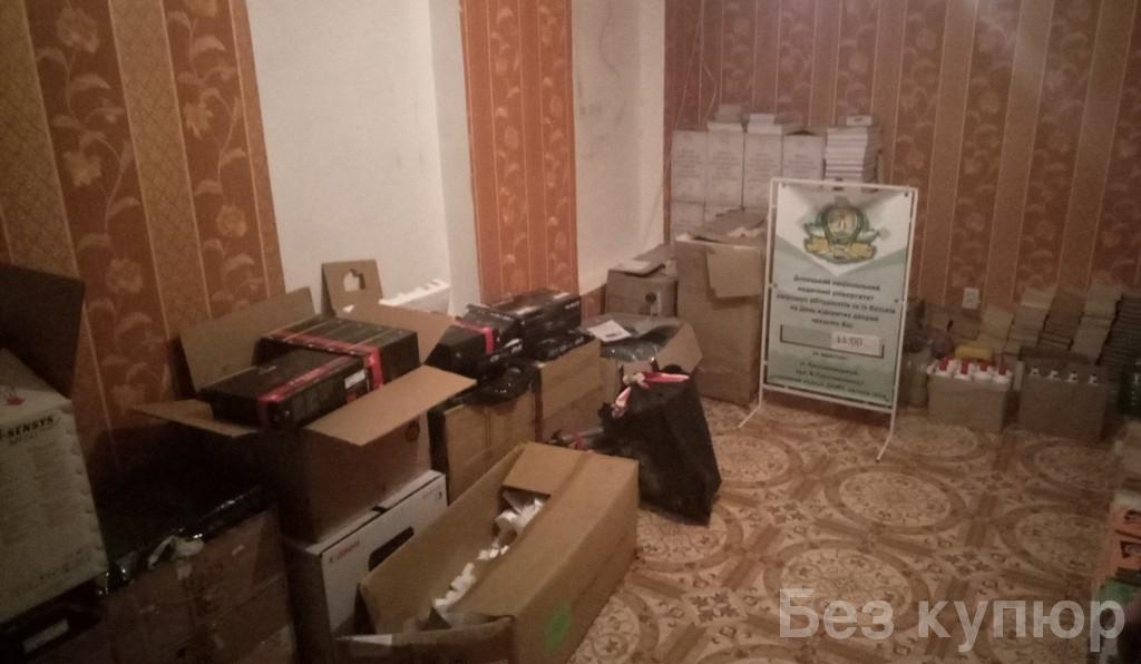 Без Купюр | Кримінал | В підвалі Донецького медвишу у Кропивницькому знайшли обладнання для майнінгової ферми. ФОТО 2