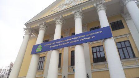 МОЗ продовжило термін перевірки Донецького медвишу в Кропивницькому