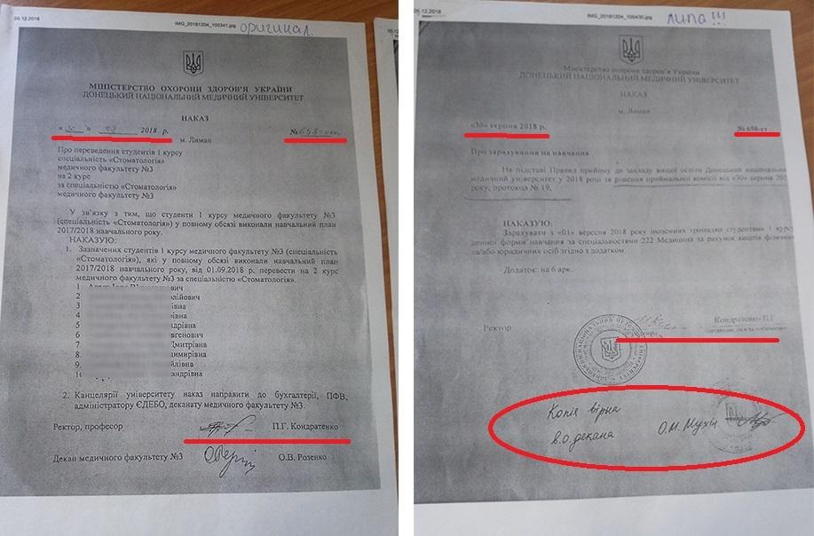 Щодо ситуації в Донецькому медвиші відкрито низку кримінальних проваджень: що відомо - 3 - Найважливiше - Без Купюр