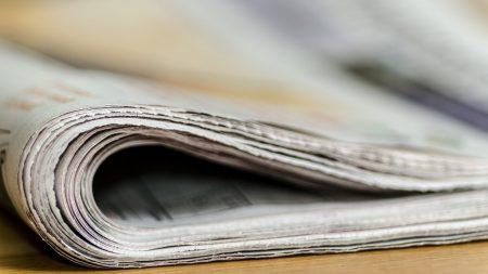 """Кого піарять, а про кого публікують """"чорнуху"""" газети у Кропивницькому. ФОТО"""