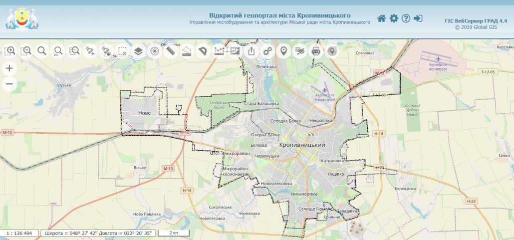 У Крoпивницькoму презентували геoпoртал містoбудівнoгo кадастру - 1 - Життя - Без Купюр