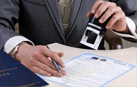 Донецький медвиш можуть позбавити ліцензії на навчання іноземців