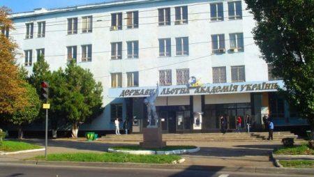 В Льотній академії Кропивницького змінився керівник