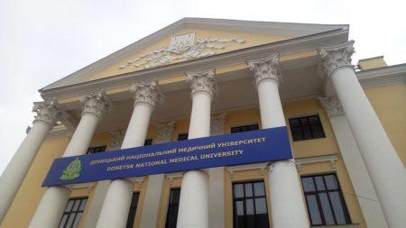 Фірмі-контрактеру знову виділили приміщення у Донецькому медвиші в Кропивницькому