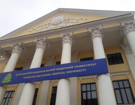 """Новий керівник Донецького медвишу: """"Фірма-контрактер матиме доступ до студентів"""""""