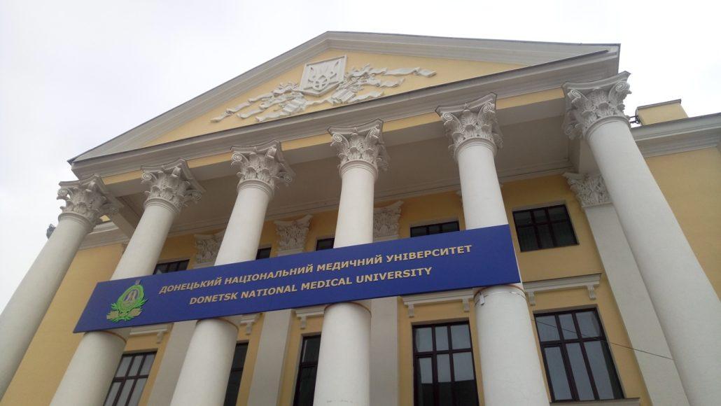 Щодо ситуації в Донецькому медвиші відкрито низку кримінальних проваджень: що відомо - 1 - Найважливiше - Без Купюр