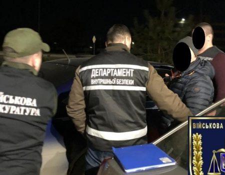 В Олександрії затримали підозрюваного у спробі підкупу начальника відділу поліції. ФОТО