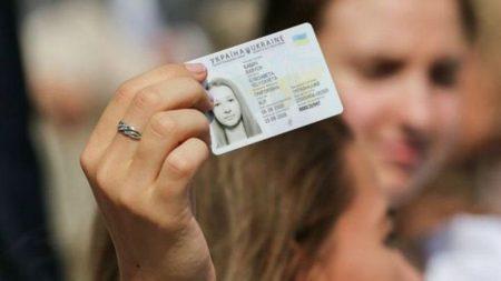 14-річним жителям Кіровогращини почали видавати ID-паспорти одночасно з номером платника податків