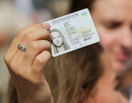 Як отримати перший паспорт: інструкція Міграційної служби Кіровоградщини