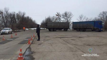На Кіровоградщині фура перевозила вантаж з рекордним перевищенням допустимої ваги