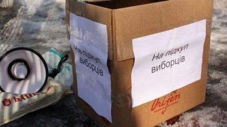 На Кіровоградщині виявили автівку з агітацією, грошима і списками членів ДВК. ВІДЕО