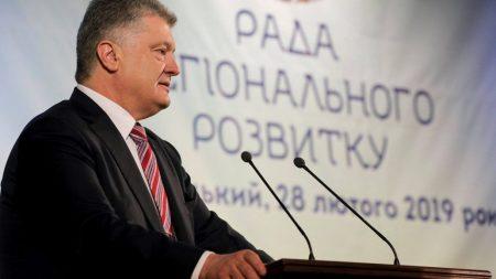 Порошенко замінив усіх своїх довірених осіб на Кіровоградщині