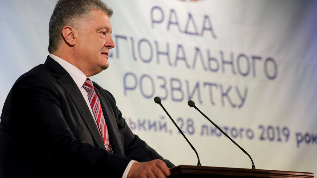 Порошенко: у Кропивницькому мають працювати готелі таких мереж як Hilton, Four Seasons - 1 - Політика - Без Купюр