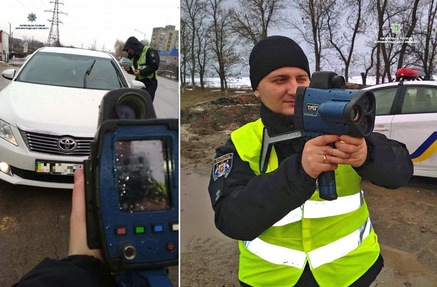 Без Купюр Патрульні Кіровоградщини фіксують перевищення швидкості на дорогах за допомогою TruCAM За кермом  Патрульна поліція Кіровоградщина TruCAM
