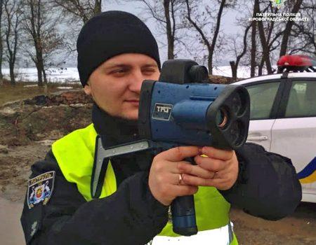 Патрульні Кіровоградщини фіксують перевищення швидкості на дорогах за допомогою TruCAM