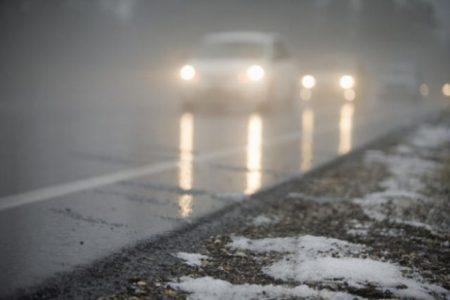На Кіровоградщині синоптики попереджуають про туман і ожеледь