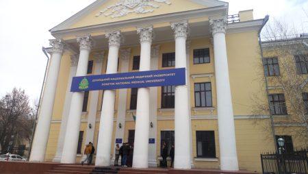 Накази про відрахування 850 студентів Донецького медвишу скасовано