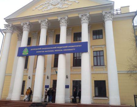 Очільник Донецького медуніверситету планує приїхати у Кропивницький