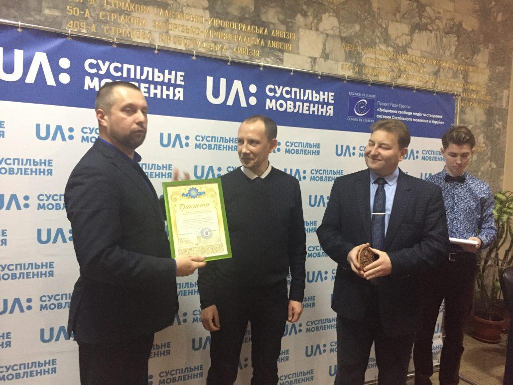 Суспільне Кіровоградщини відзначило кращі за власною версією  громадські ініціативи 2018 року - 2 - Життя - Без Купюр