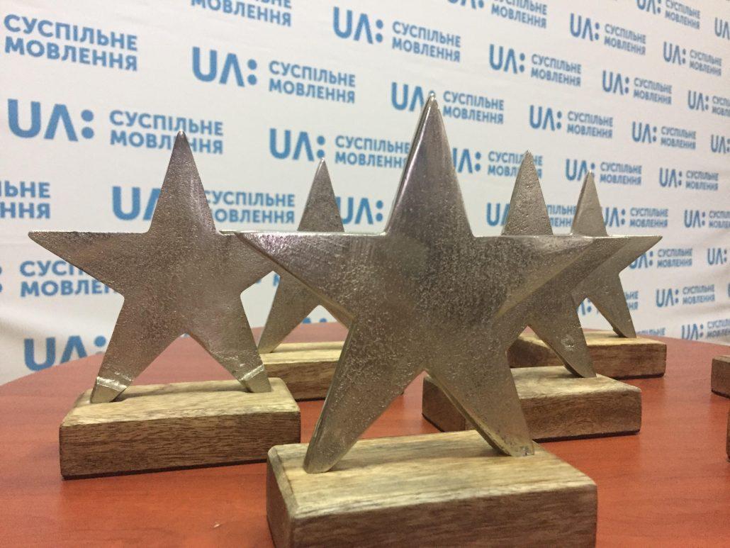 Суспільне Кіровоградщини відзначило кращі за власною версією  громадські ініціативи 2018 року - 6 - Життя - Без Купюр
