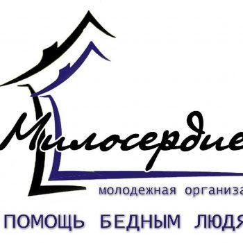 У Кропивницькому збирають кошти для ремонту будинку тимчасової ночівлі безпритульних