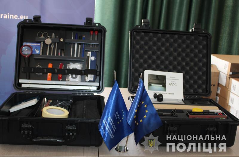 Представники Консультативної місії ЄС передали обладнання для тренінгового центру поліції Кіровоградщини. ВІДЕО - 4 - Життя - Без Купюр