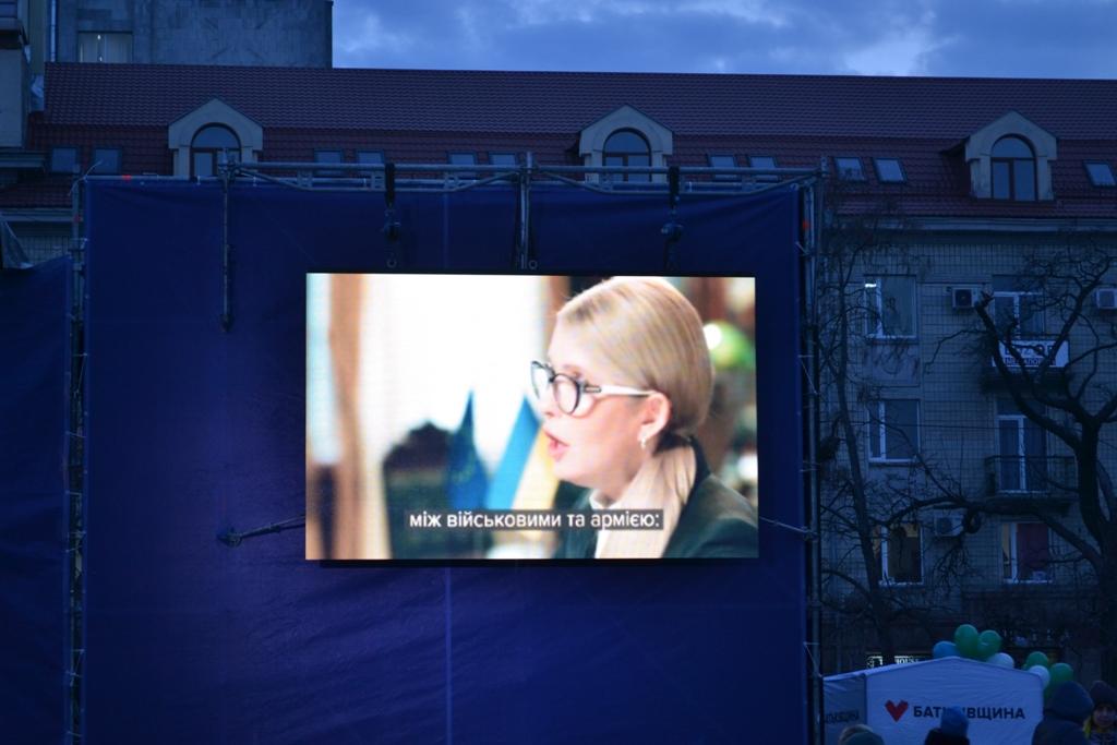 Без Купюр Кропивницький www.kypur.net - Вибори - На Кіровоградщині знов фіксують порушення агітаційного процесу з боку одного з кандидатів Фотографія 4