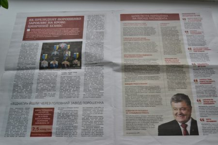На Кіровоградщині знов фіксують порушення агітаційного процесу з боку одного з кандидатів