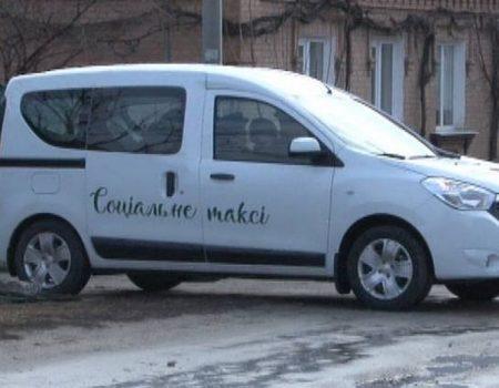 """Як у Кропивницькому скористатися послугою """"соціального таксі"""""""