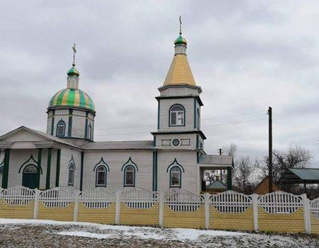 На Кіровоградщині релігійна громада вирішила перейти до Православної Церкви України