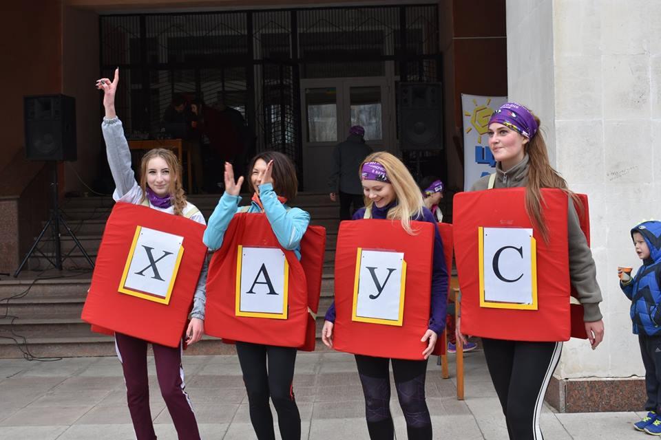 Без Купюр У Кропивницькому відбувся забіг гендерної рівності до Міжнародного Жіночого Дня. ФОТО Життя  ОЦДЮТ Кропивницький забіг